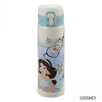 水筒 ミニ水筒 ディズニー 軽量ワンタッチパーソナルボトル500ml アラジン/マジカル MA-2246