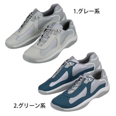 【2色展開】PRADA プラダ Sneakers 4E3215 3H0K F0518 / 4E3215 3H0K F0154 グレー / グリーン メンズ スニーカー 靴 灰 緑 シルバー メッシュ シンプル イタ