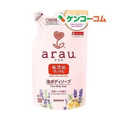 arau.(アラウ) 泡ボディソープ 詰替 ( 450ml )/ アラウ.(arau.)