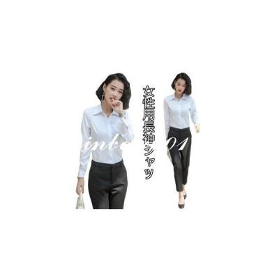 【セール】長袖シャツ レディース シャツ SI 通勤 ワイシャツ シンプル 女性 通勤シャツ ブラウス 無地 着まわし 長袖ブラウス 重ね着 春
