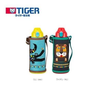タイガー魔法瓶 ステンレスボトル MBR-C08G-AW MBR-C08G-KL