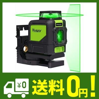 Huepar 5ライン グリーン レーザー墨出し器 緑色 レーザー クロスラインレーザー 自動補正機能 高輝度 高精度 ミニ型 ライン出射角水平 ライ