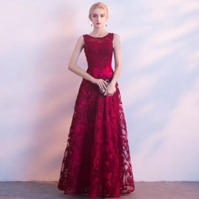 20代30代 ワインレッドカラーが上品で華やかなロング丈ドレス