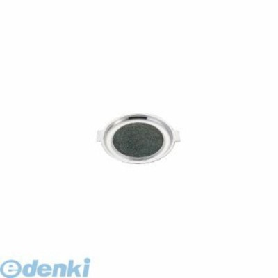 [QYK301] 長水 アルミストーン焼肉プレート WR-320 8809177648327