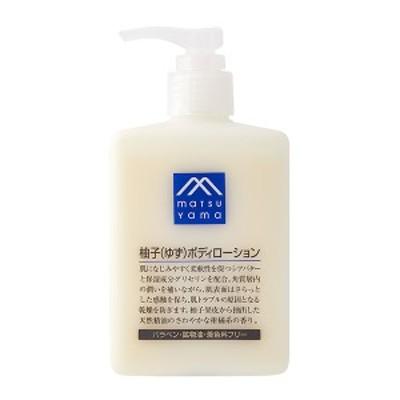Mマークシリーズ 柚子(ゆず)ボディローション M-mark series Mマークシリーズ 正規品