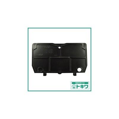 TOGI 側板 黒 74×3×45mm ( PT-150L ) 東洋技研(株)