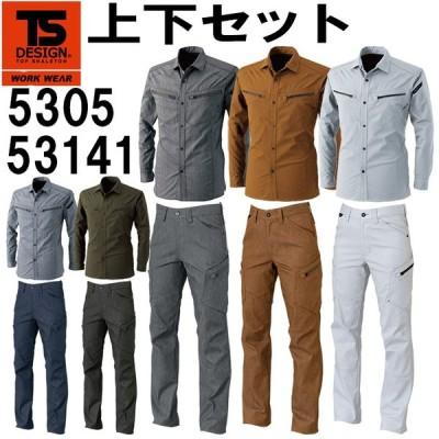 送料無料 上下セット TS DESIGN(藤和) ロングスリーブシャツ 5305 (M〜LL)&レディースカーゴパンツ 53141 (S〜LL) セット (上下同色) 秋冬用作業服 作業着