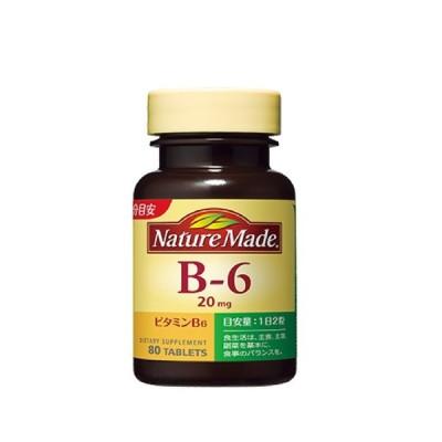 ネイチャーメイド(Nature Made)  ビタミンB6 ( 80粒入 )