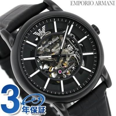 アルマーニ 時計 メカニコ 43mm オープンハート 自動巻き メンズ 腕時計 AR60008 ARMANI エンポリオアルマーニ スケルトン×ブラック