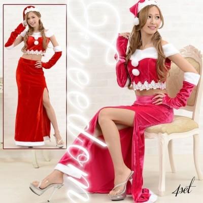 クリスマス パーティー サンタガール コスプレ 衣装 オフショル×ロングスカートのクリスマスサンタセットアップコスチューム セール