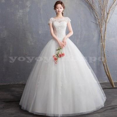 Aラインウェディングドレス袖ありホワイトドレスレースチュール花嫁結婚式ドレス大きいサイズブライダルドレスパニエ付き