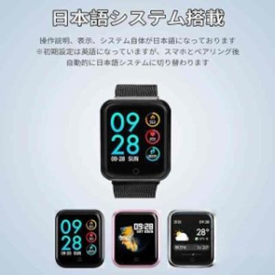 スマートウォッチ ブレスレット iPhone android 対応 心拍計 IP67防水 水泳モード 血圧計 歩数計 活動量計 多機能腕時計 睡眠検測 目覚ま