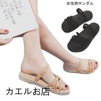 サンダル レディース ミュール 厚底 ビーサン シンプル シューズ スリッパ 女性用 ビーチサンダル オシャレ 靴 夏物 カジュアル くつ