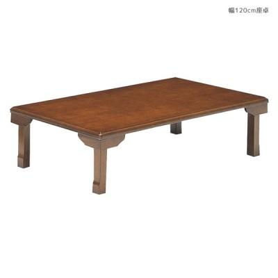 ローテーブル 折りたたみ 座卓 120 ちゃぶ台 おしゃれ テーブル リビングテーブル 木製テーブル 木製 2人用 2人
