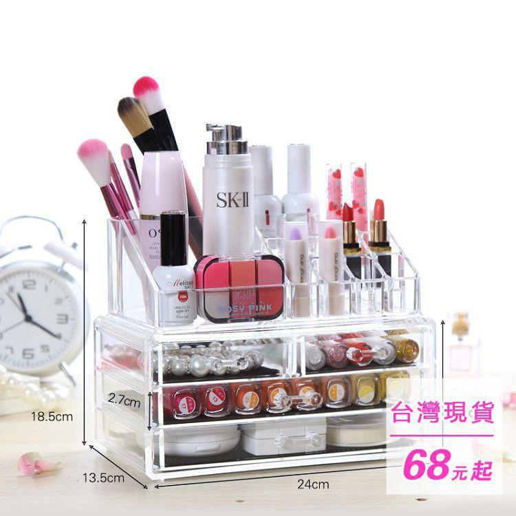 【台韓家】 網紅款多變化組合式化妝品收納盒「台灣現貨」