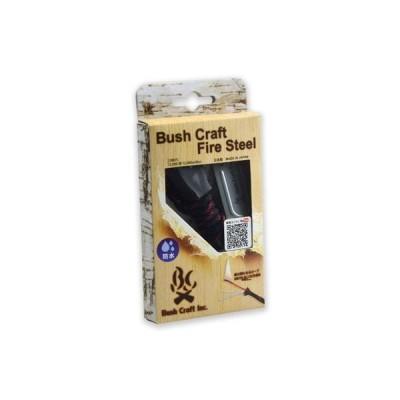 (Bush Craft)ブッシュクラフト オリジナル ファイヤースチール2.0 (メタルマッチ)