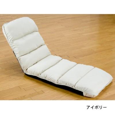 折りたたみロング座椅子