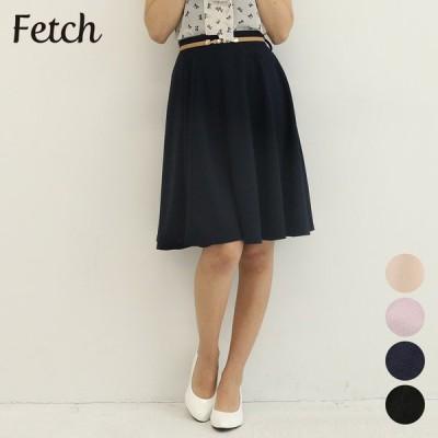 56丈切替フレアースカート | カットアムンゼン 表面凹凸効果のある生地 前6枚接ぎでボリュームある59丈ニー丈スカート 人気のパールベルト付