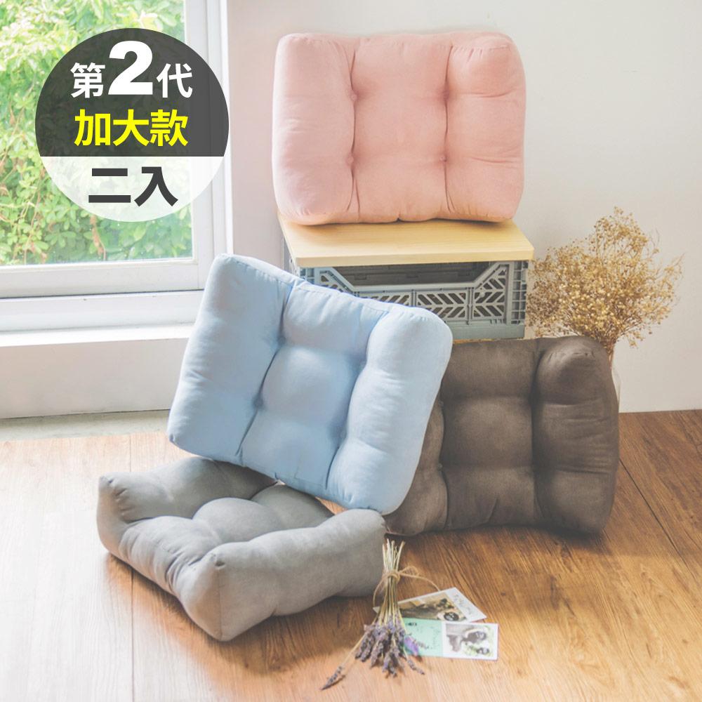 第二代加寬服貼加高腰枕2入(四色) MIT台灣製 完美主義【I0249-A】