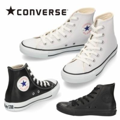 コンバース レザーオールスター ハイ CONVERSE LEA ALL STAR HI 10907 10908 44997 ホワイト ブラック ブラックモノ