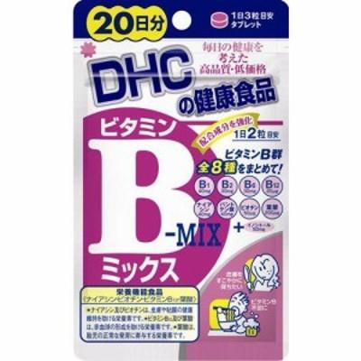 DHC ビタミンBミックス 40粒 (20日分)【DHC】【4511413404089】※メール便6個まで