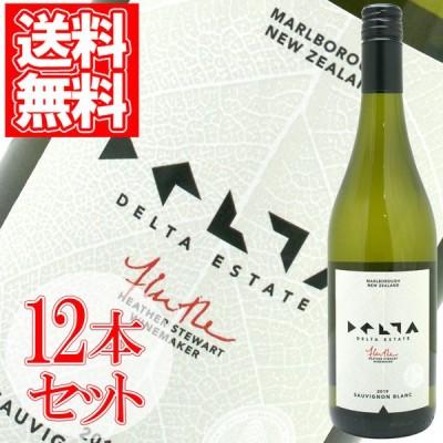 デルタ・ソーヴィニヨン・ブラン デルタ・ワイン・カンパニー 12本セット 750ml ニュージーランド 白ワイン