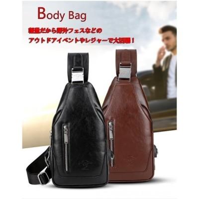 ボディバッグメンズバッグスポーツバッグミニショルダー本革レザー斜め掛け柔らかい小物収納バッグお出かけ