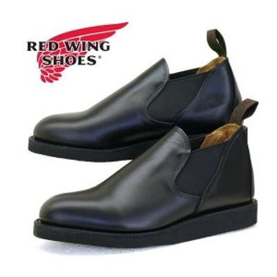 【保革用ミンクオイルプレゼント】 レッドウィング RED WING POSTMAN ROMEO 9198 ポストマン ロメオ Black メンズ