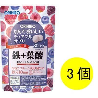 かんでおいしいチュアブルサプリ 鉄+葉酸 1セット(30日分×3) 360粒 オリヒロ サプリメント