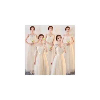 パーティードレス演奏会Longdressドレス二次会結婚式ドレスウェディングドレス二次会ウエディングロングドレス花嫁ドレスブライズメイドドレス