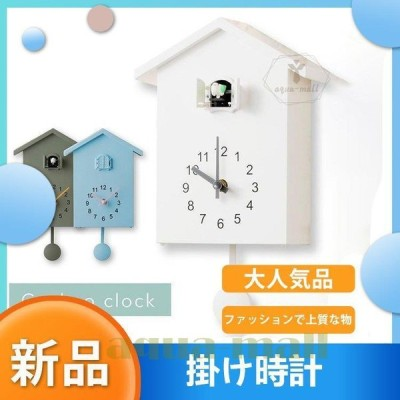 鳩時計 掛け時計 置き時計 2Way 振り子時計 アナログ リビング かわいい 北欧 ハト時計 壁掛け カッコウ時計 カッコー時計 ぽっぽ時計 からくり時計