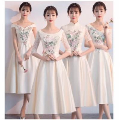 ウエディングドレス ミモレ丈 ブライズメイド ドレス 刺繍 パーティードレス 20代 30代 40代 合唱衣装 花嫁の介添え 結婚式 ワンピース