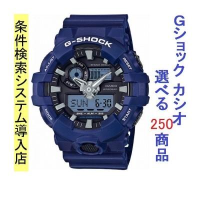 腕時計 メンズ カシオ(CASIO) Gショック(G-SHOCK) 700型 アナデジ クォーツ ネイビー/ブラック色 WCG88A7002A / 当店再検品済