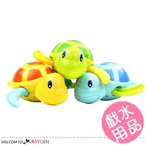 卡通酷游烏龜造型寶寶洗澡玩具