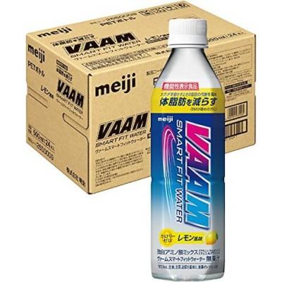 【ケース販売】明治 ヴァーム(VAAM) スマートフィットウォーター レモン風味 500ml24本