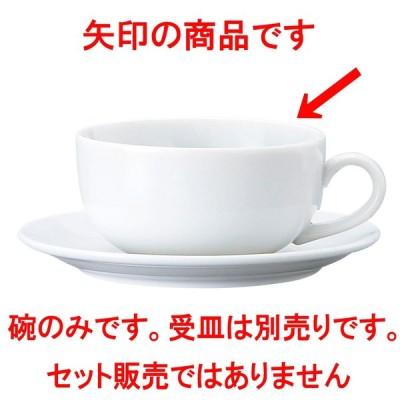 洋陶オープン BS玉淵JAPAN スープ碗 [ 10.2 x 5.2cm ・ 260cc ] 料亭 旅館 和食器 飲食店 業務用