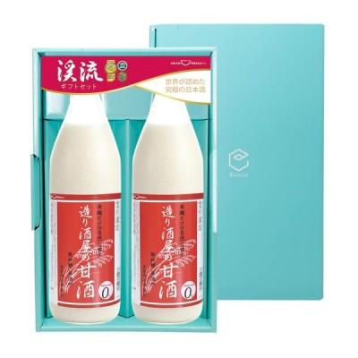 お中元 2021 造り酒屋の甘酒 ノンアルコール 米と米麹だけ 砂糖不使用 900ml × 2本 ギフトセット