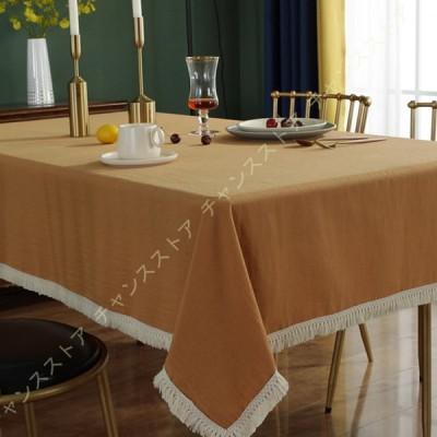 テーブルクロス 長方形 無地 オシャレでモダン シンプルな空間を作るインテリア タッセル付き 滑り止め 綿麻 テーブルカバー 耐久 汚れ防止 キッチン用品