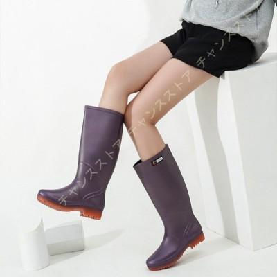 レインブーツ レディース ロング 長靴 防寒 軽量 防水 防滑 雨靴 おしゃれ アウトドア 作業靴 ロングブーツ 梅雨対策 雨靴 歩きやすい 豪雨対策 滑り止め