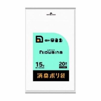 日本サニパック SS15 ニオワイナ 消臭袋 白半透明15L20枚 日用品 日用消耗品 雑貨品(代引不可)
