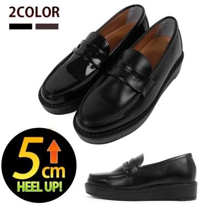 【5cm 身長UP】 メンズ ロファー キャジュアル 外羽根 メンズ シークレットシューズ 紳士靴 メンズ ヒールアップ 靴