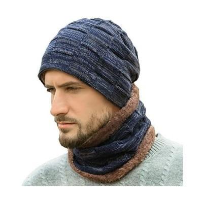 ネックウォーマー ニット帽子 キャップ 裏起毛 防寒 保温強化内側に暖かい綿毛 柔らかい 伸縮素材 (#02.ネイビー Free Size)