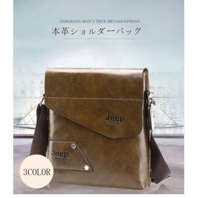 ショルダーバッグ メンズ 通勤バッグ ビジネスバッグ 斜め掛け 2wayバッグ 通学バッグ レザーバッグ 鞄 かばん 旅行 送料無料