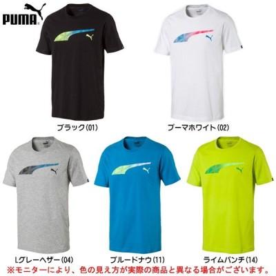 【最終処分大特価】PUMA(プーマ)メンズコットンTシャツ(592720)スポーツ トレーニング カジュアル 半袖 吸汗速乾 メンズ