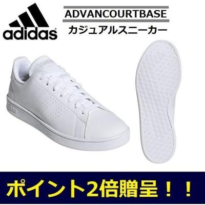 adidas アディダス カジュアル シューズ スニーカー おしゃれ ADVANCOURTBASE EE7692
