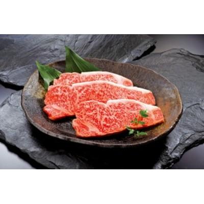 松阪牛サーロインステーキ 170g×3 【国分】 【ヤマト運輸でお届け】