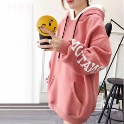 トップス パーカー レディース 大きいサイズ 韓国 ファッション 長袖 ピンク 白 ブラウン