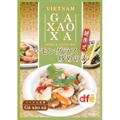ベトナム料理の素 レモングラス炒め(Ga Xao Xa(ガ サオ サ))の素 【dfe】 / dfe(ドーバーフィールドファーイースト) シンガポール