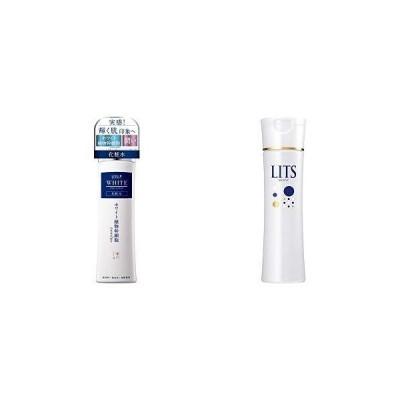 セット買いリッツ ホワイト ステム ローション (化粧水) 150ml & モイスト ローション (化粧水) 150ml