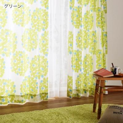 麻混素材のカーテン<フロート>(クォーターリポート)